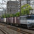 Photos: 貨物列車 (EF652086)