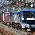 Photos: 貨物列車 (EF210-2)