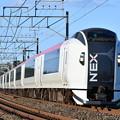 特急「成田エクスプレス」 (E259系)
