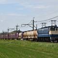 Photos: 貨物列車@EF652074