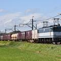 Photos: 貨物列車@EF652083