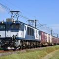 Photos: 貨物列車@EF641047