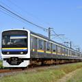 Photos: 成田線普通列車 (209系)