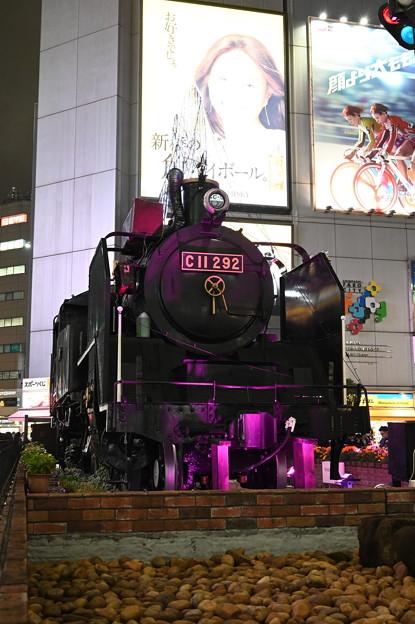 C11292