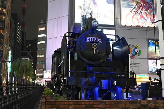 Photos: C11292