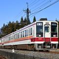 東武鬼怒川線普通列車 (6050系)