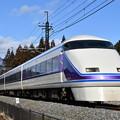 Photos: 東武鉄道100系スペーシア 「雅」編成 (特急きぬ130号)