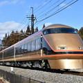Photos: 東武鉄道100系スペーシア 「日光詣」編成