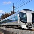 Photos: 東武鉄道500系リバティ (リバティ会津132号)