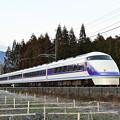 Photos: 東武鉄道100系スペーシア 「雅」編成 (特急きぬ142号)