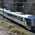 Photos: 東武鉄道500系リバティ (リバティ会津111号)