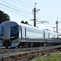 Photos: 東武鉄道500系リバティ (リバティ会津117号)