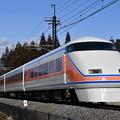 Photos: 東武鉄道100系スペーシア 「サニーコーラルオレンジ」編成 (特急きぬ130号)
