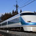 Photos: 東武鉄道100系スペーシア 「粋」編成 (回送上り)