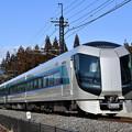 Photos: 東武鉄道500系リバティ会津132号