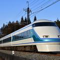 東武鉄道100系スペーシア 「粋」編成 (きぬ138号)