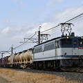 Photos: 貨物列車 (EF652063)