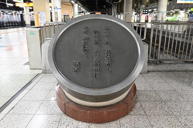 上野駅にある石碑