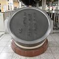 Photos: 上野駅にある石碑