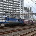 Photos: 貨物列車 (EF210-314)
