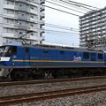 Photos: EF210-314