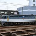 Photos: EF652138