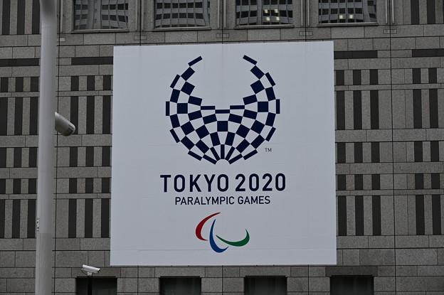 都庁に書いてあるパラリンピックのエンブレム