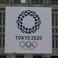 Photos: 都庁に書いてあるオリンピックのエンブレム