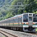 Photos: 上越線普通列車 (211系 4両)