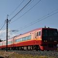 Photos: 回送列車 (253系)
