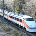 Photos: 東武鉄道100系スペーシア 「サニーコーラルオレンジ」編成