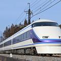 Photos: 東武鉄道100系スペーシア 「雅」編成