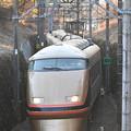 Photos: 東武鉄道100系スペーシア 「日光詣」編成 回送