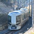 Photos: 東武鉄道500系リバティ (リバティ会津101号)