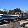 Photos: 東武鉄道100系スペーシア 「粋」編成 (特急きぬ120号)