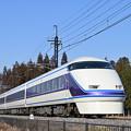 Photos: 東武鉄道100系スペーシア 「雅」編成 (回送)