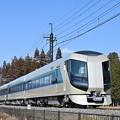 Photos: 東武鉄道500系リバティ (特急リバティ132号)