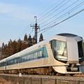 東武鉄道500系リバティ (特急リバティ会津140号)