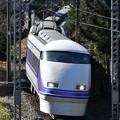 Photos: 東武鉄道100系スペーシア 「雅」編成 (特急きぬ105号)