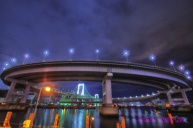 芝浦ループ橋 リベンジ編