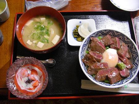 赤牛丼セット