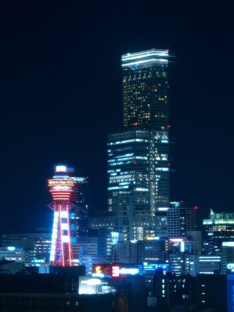 Osaka Towers