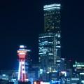Photos: Osaka Towers