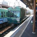 Photos: 京阪石山坂本線(5)