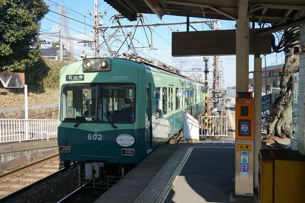 京阪石山坂本線(6)