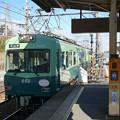 Photos: 京阪石山坂本線(6)
