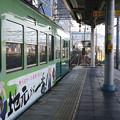 Photos: 京阪石山坂本線(7)