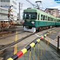 Photos: 京阪石山坂本線(8)