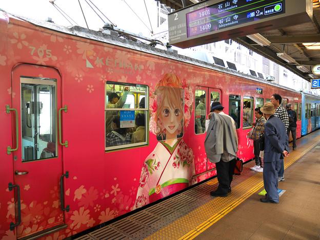 Photos: 京阪石山坂本線(9)