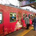 写真: 京阪石山坂本線(9)